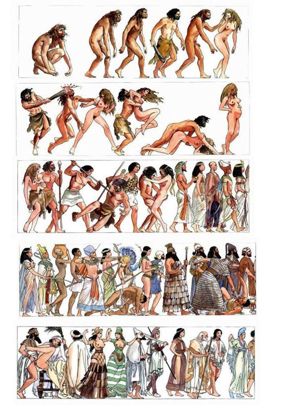 manara history