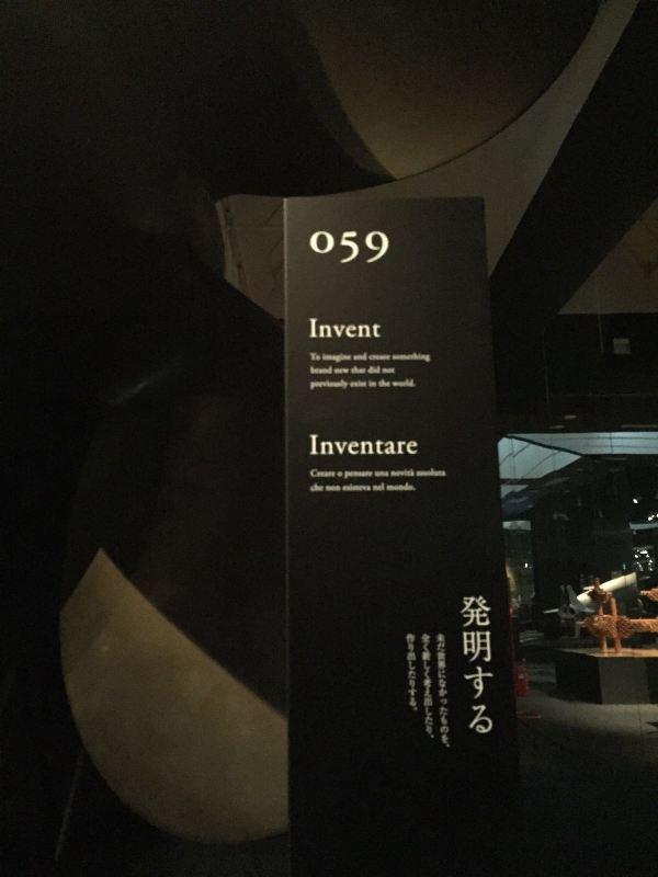 verbi 059 inventare