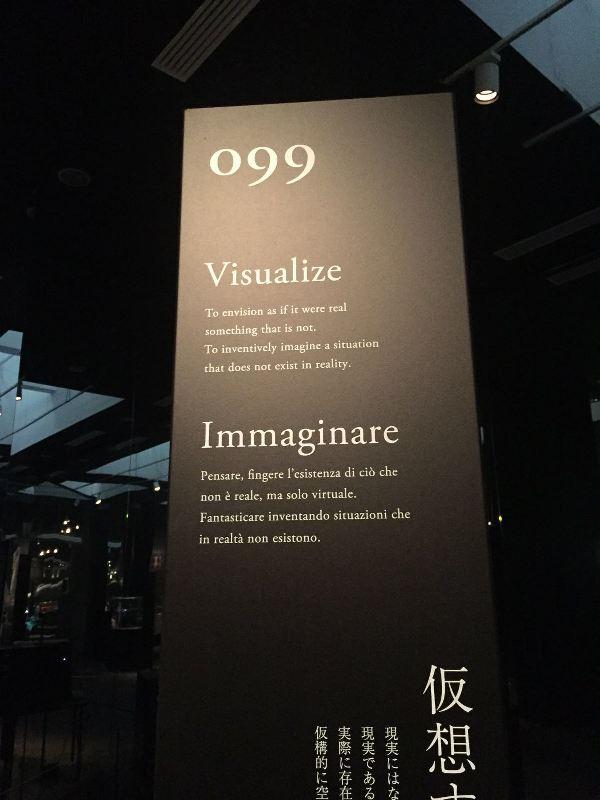 verbi 099 immaginare